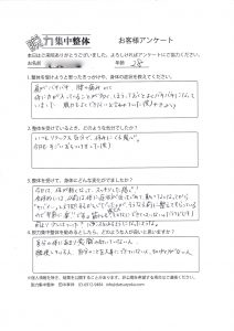 IMG_20160416_0001