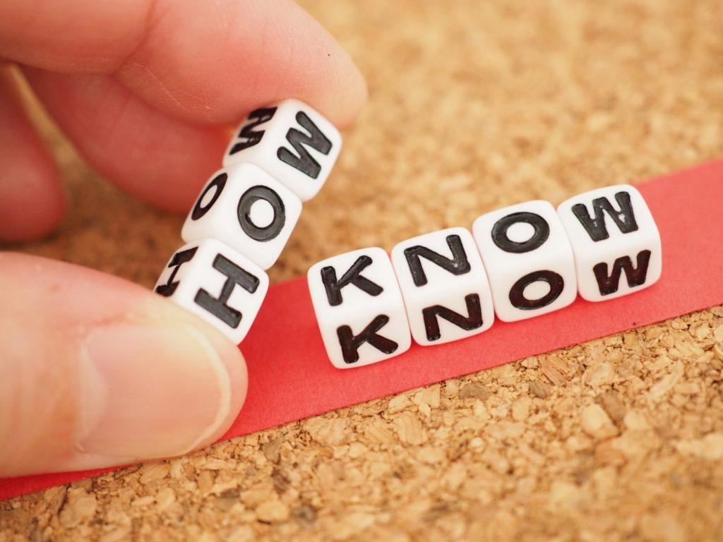 知識とどのようにするか