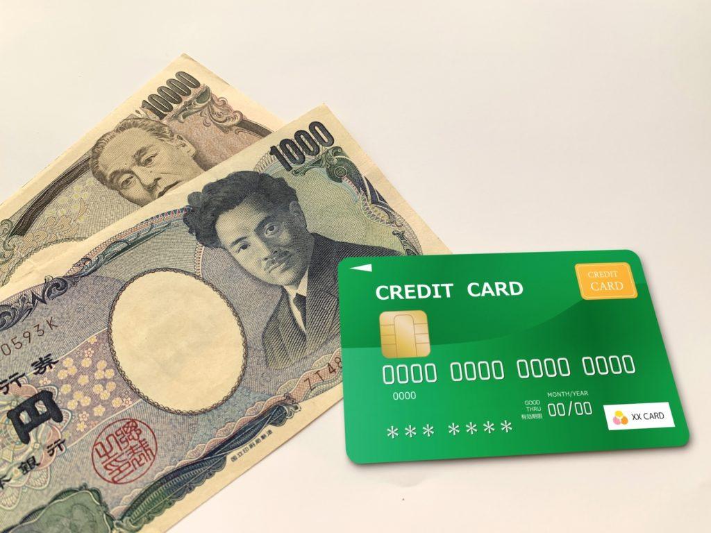 現金かクレジットカードか